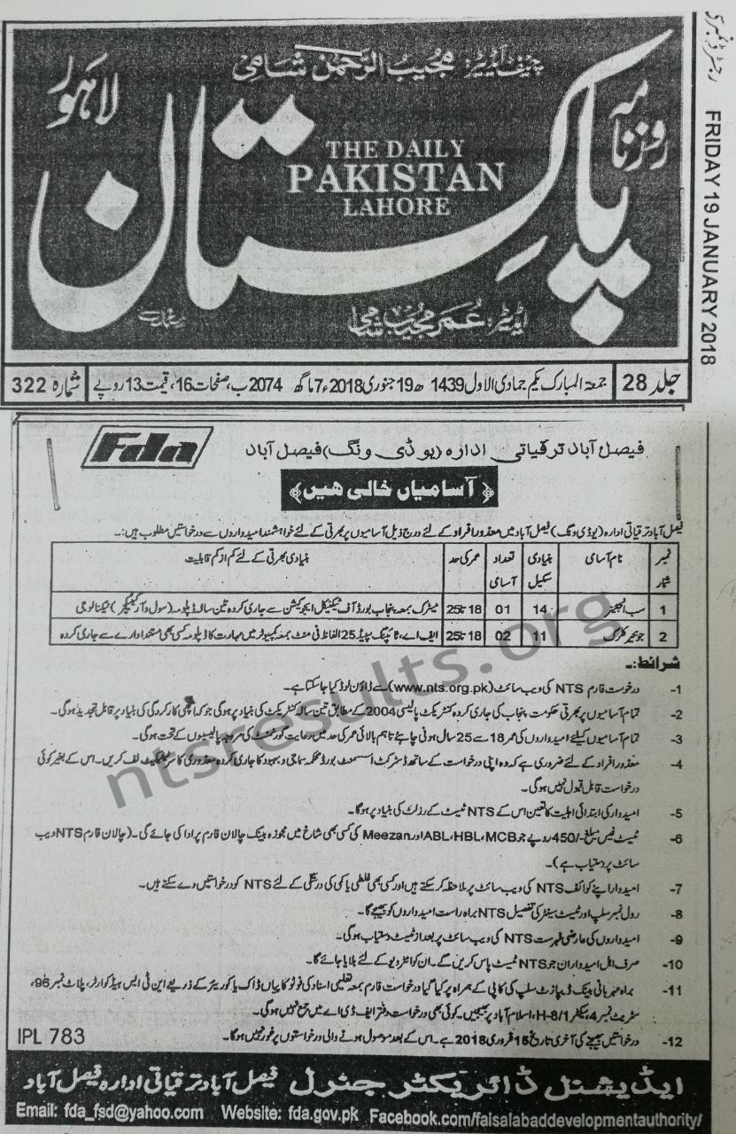 Faisalabad Development Authority NTS Jobs Application Form