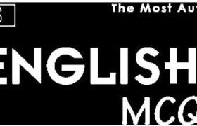 English Vocabulary MCQS NTS Online test
