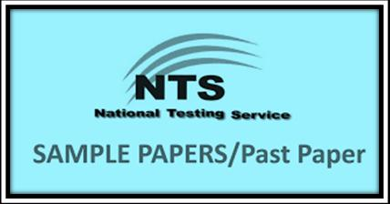 Sample papers NTS | nts test preparation mcqs | NTS Past
