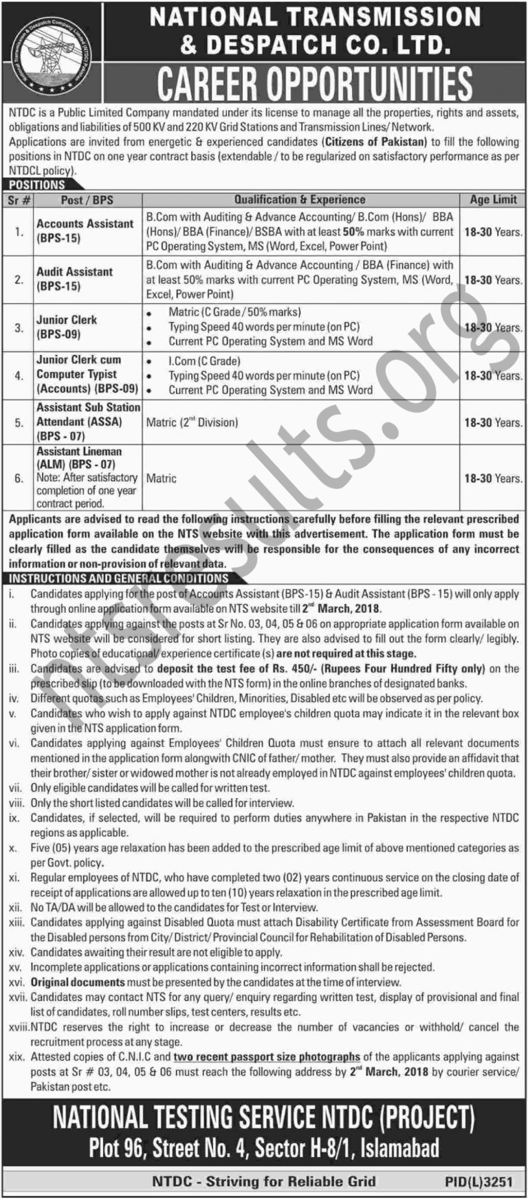 National transmission dispatch company nts latest jobs 2018 national transmission dispatch company job advertisement download application form for the posts of bps 14 below falaconquin