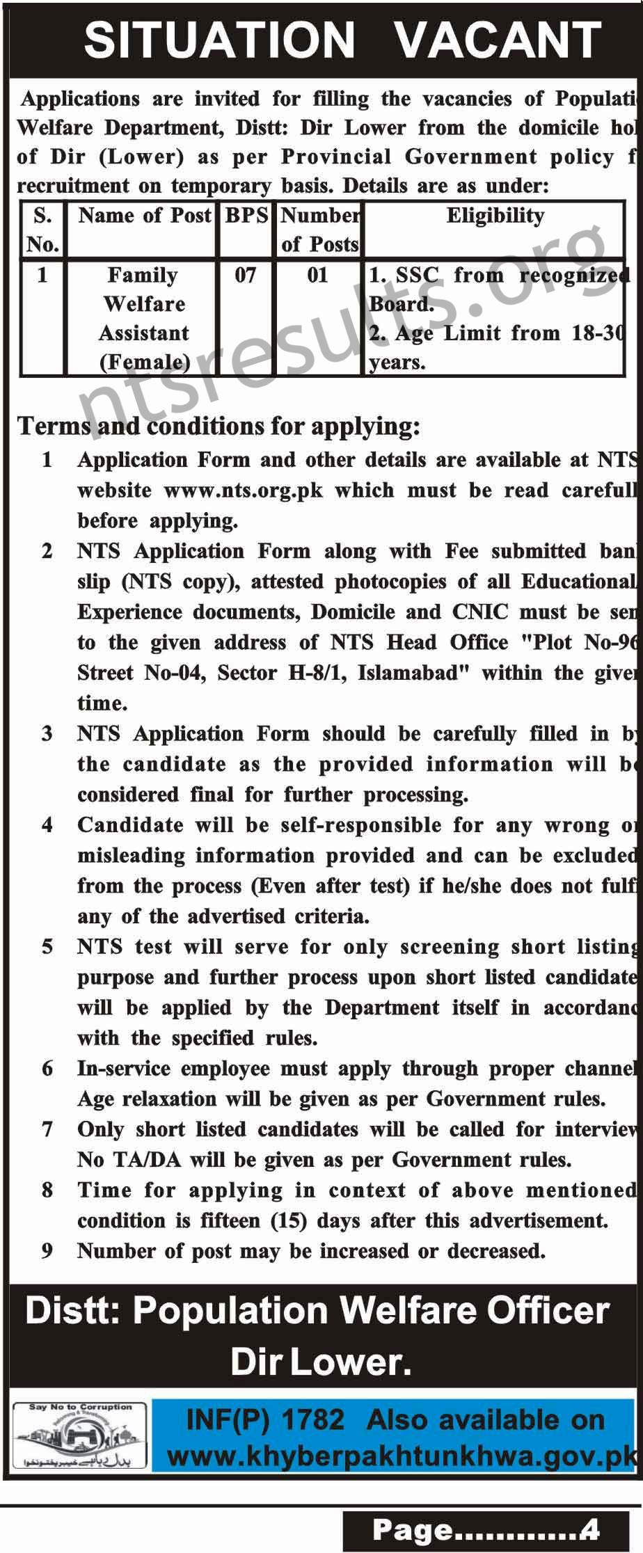 District Population Welfare Office Dir Lower Jobs Via NTS
