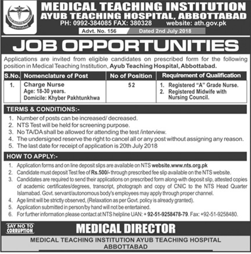 Medical Teaching Institution Ayub Teaching Hospital Abbottabad Jobs Via NTS