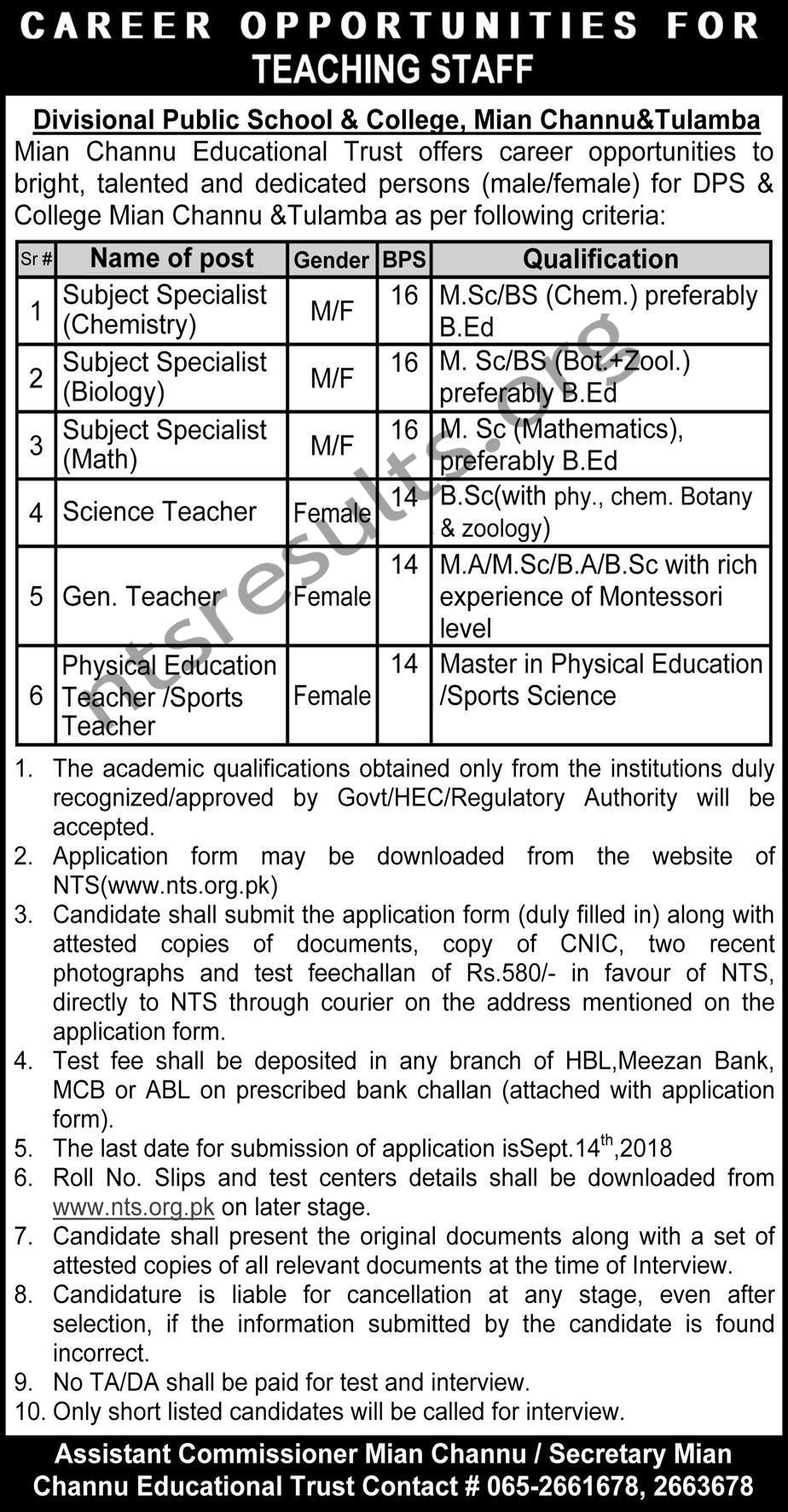 DPS Divisional Public School College Mian Channu Tulamba Jobs Via NTS