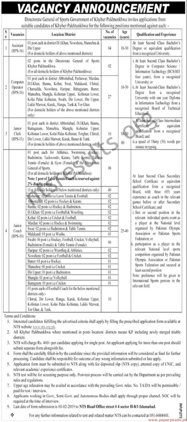 Directorate General of Sports KPK Jobs Via NTS