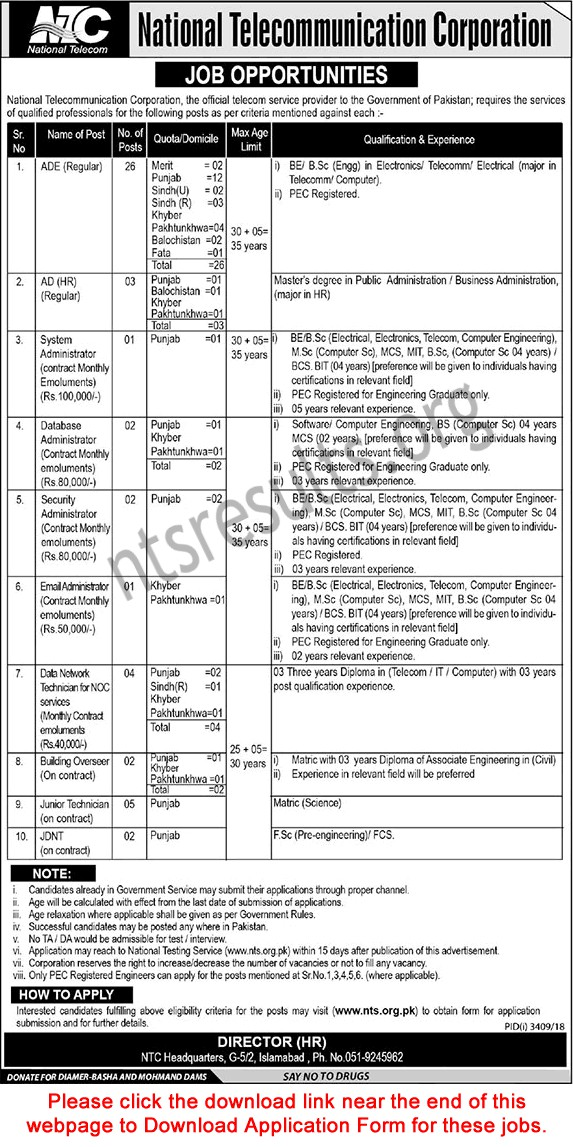 National Telecommunication Corporation NTC Jobs Via NTS
