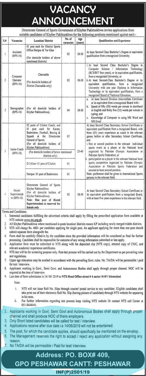 Directorate General of Sports KPK Jobs NTS Test Roll No Slip