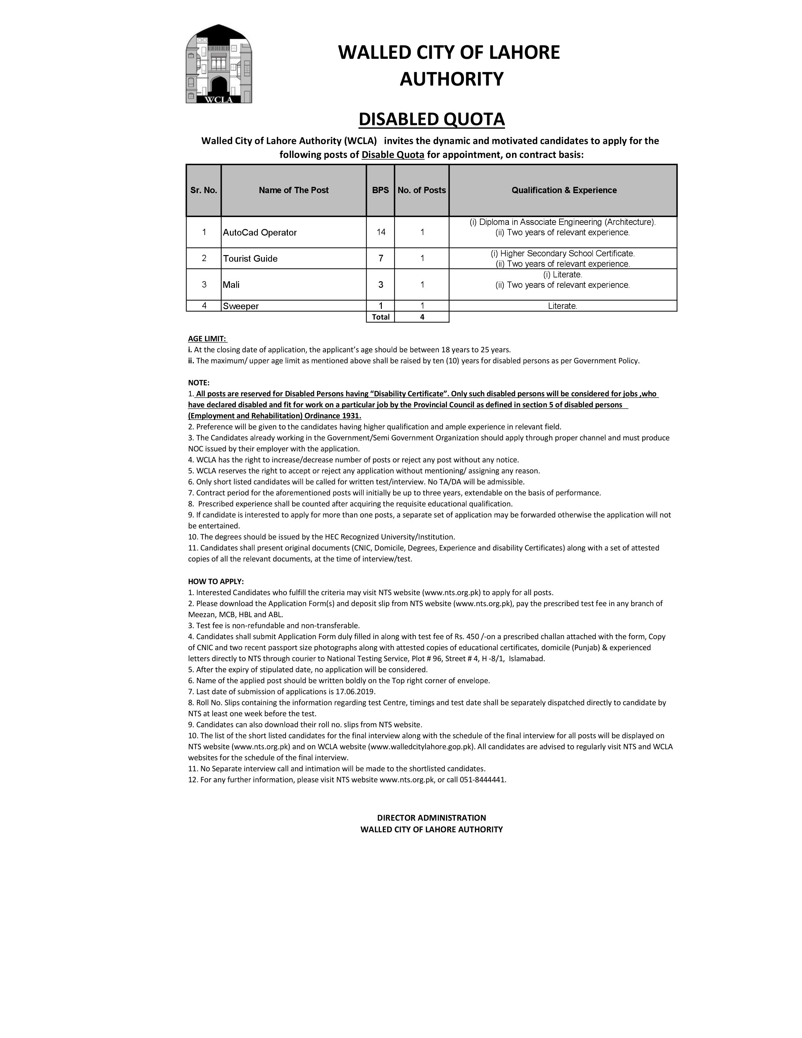 Walled City of Lahore Authority WLCA Jobs NTS Test Roll No Slip