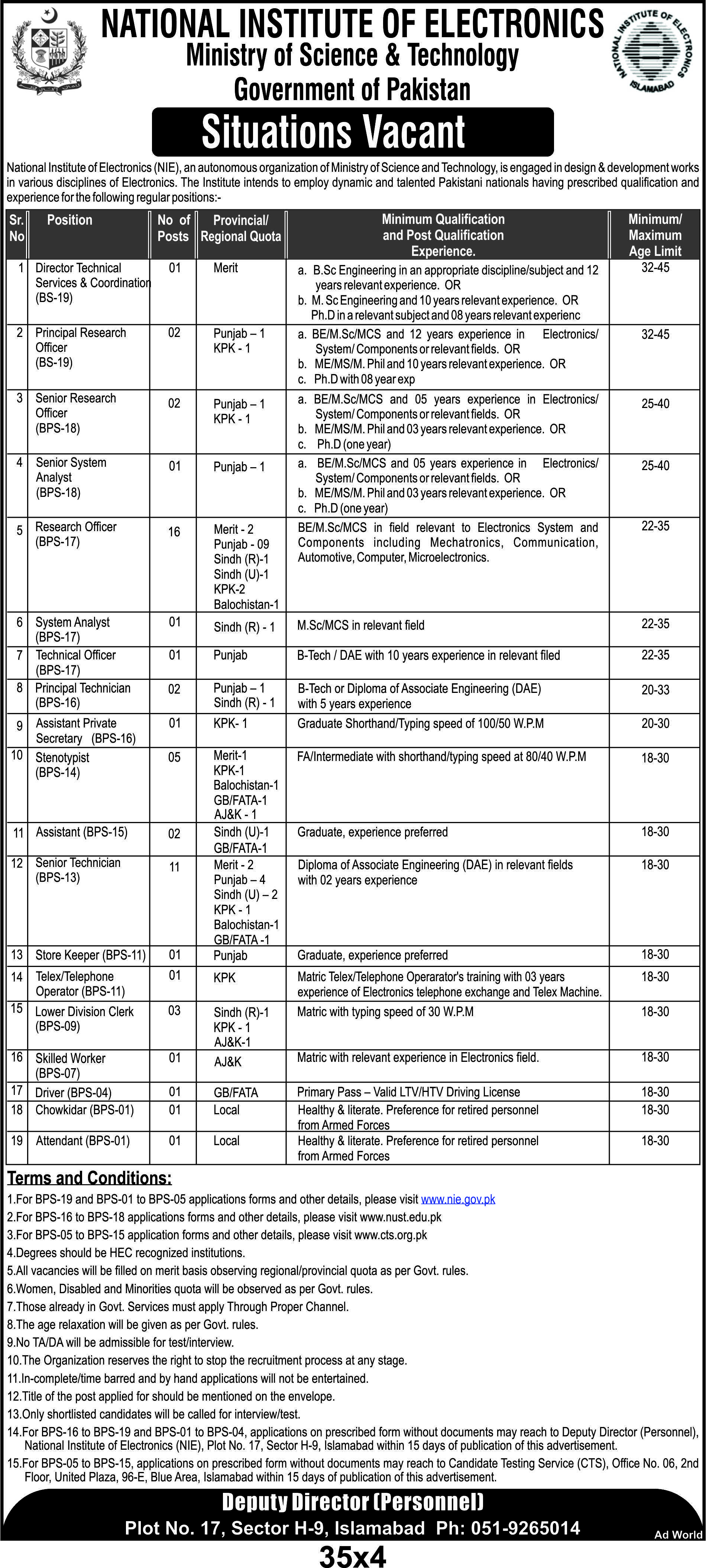 NIE National Institute of Electronics Jobs CTS Test Roll No Slip
