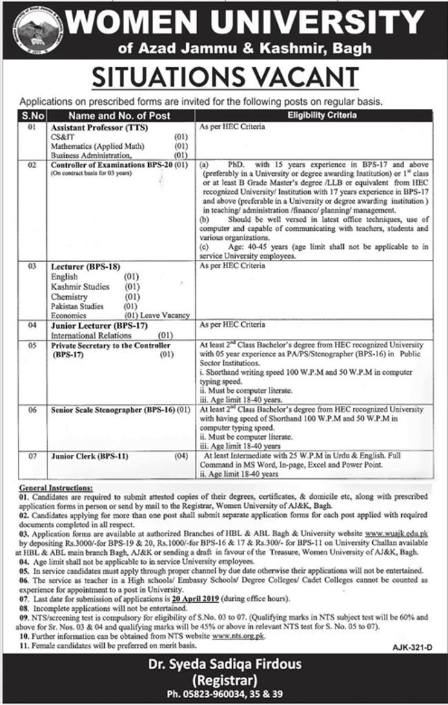 Women University Azad Jammu Kashmir WU AJK Bagh Jobs Via NTS