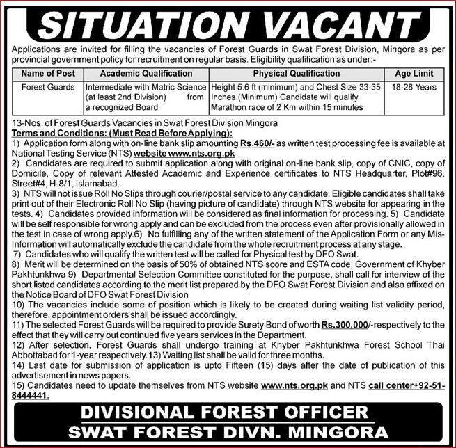 Swat Forest Division Mingora Forest Guards Jobs Via NTS
