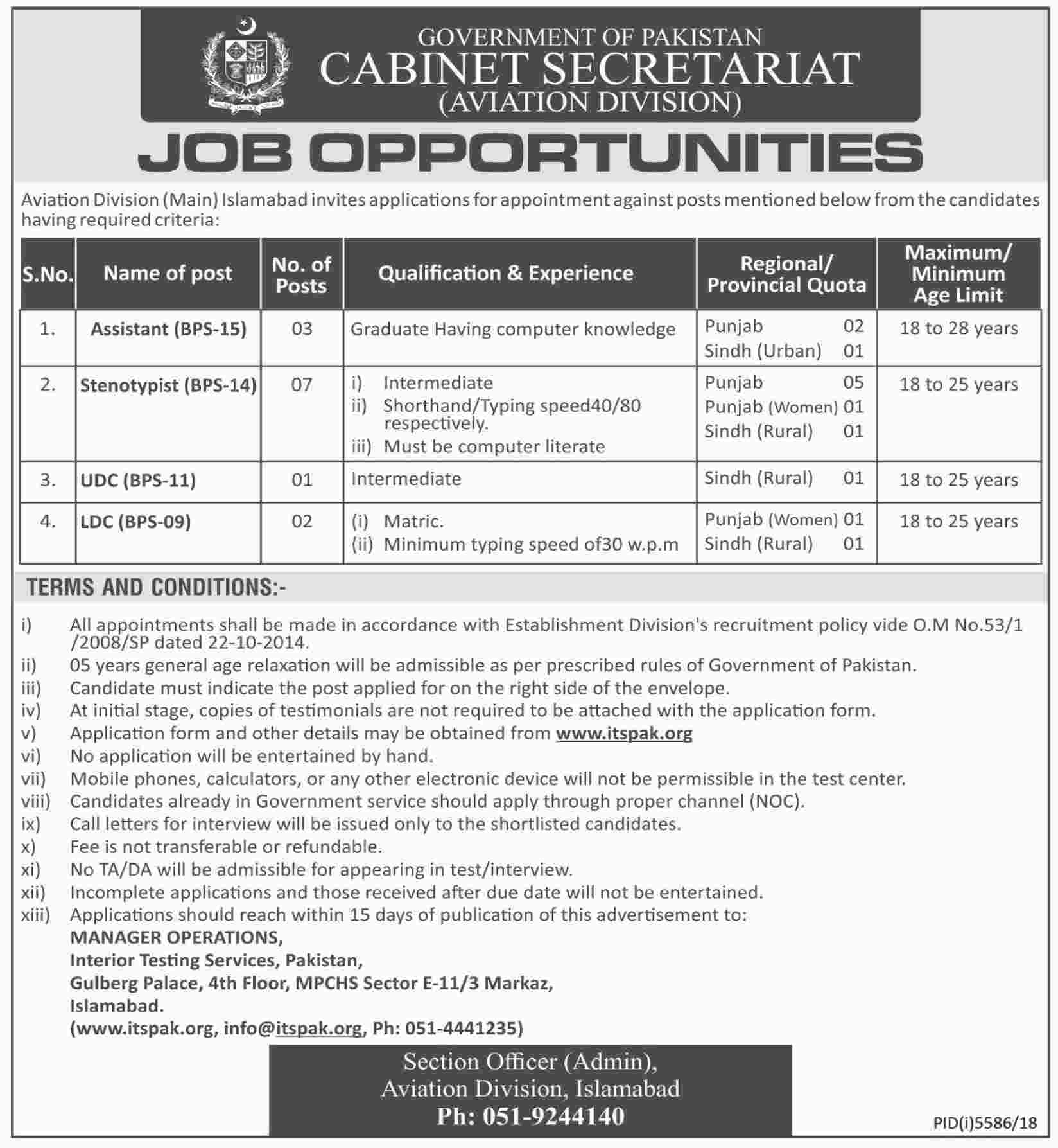 Cabinet Secretariat Aviation Division Jobs ITSPAK Test Roll No Slip