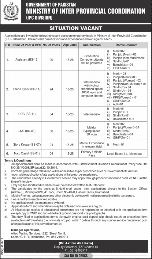 Ministry of Inter Provincial Coordination IPC Division Jobs ATS Test Result