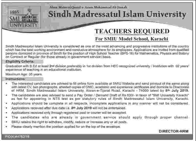 Sindh Madressatul Islam University Karachi Higher School Teacher NTS Test Result