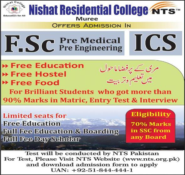 Nishat Residential College Murree Admissions NTS Test Roll No Slip