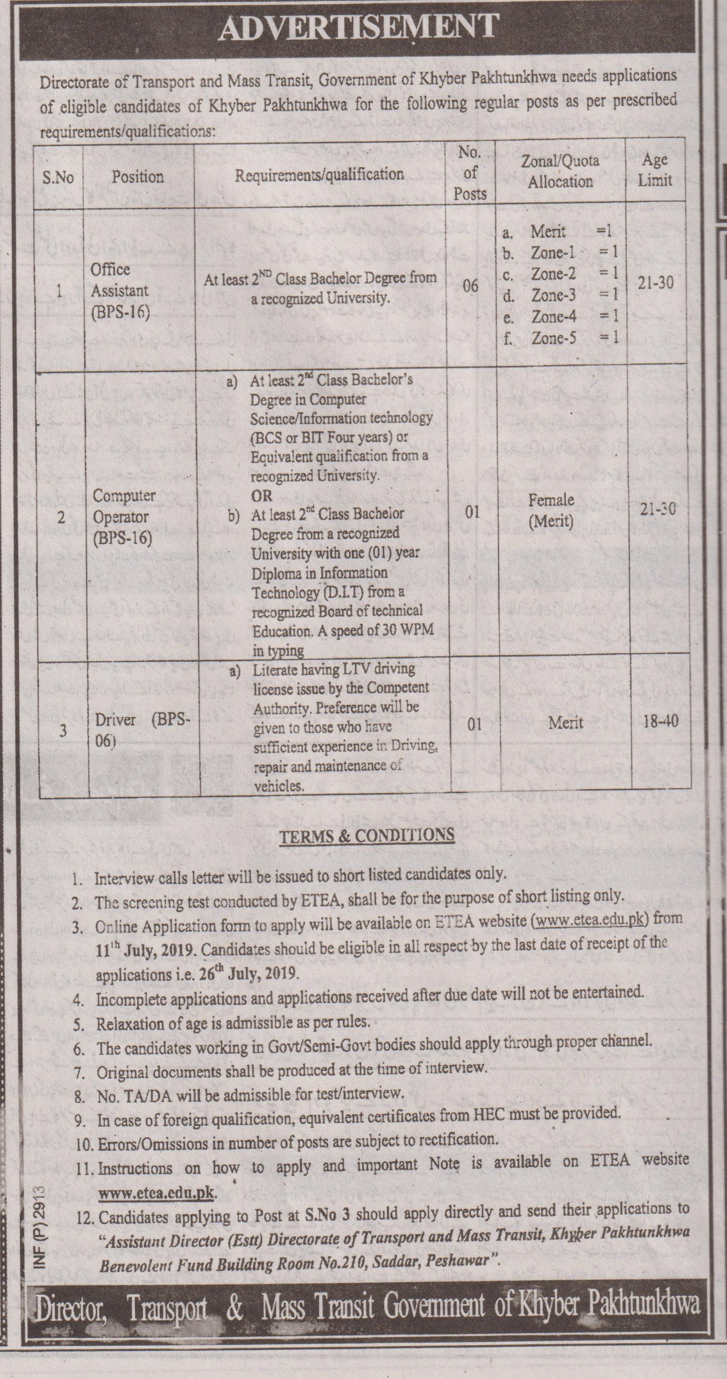 Directorate of Transport and Mass Transit Jobs KPK ETEA Test Roll No Slip