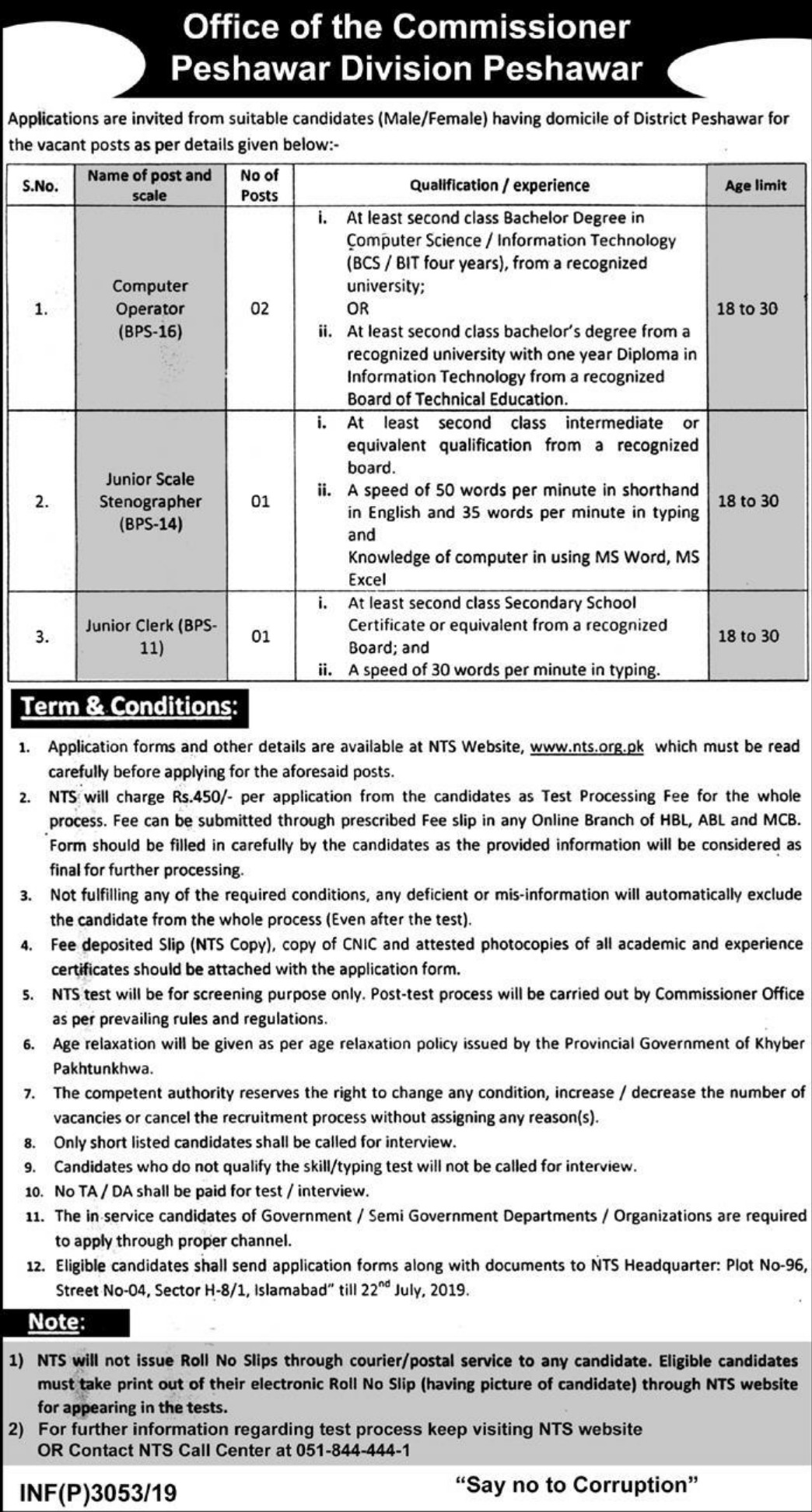 Commissioner Office Peshawar Jobs NTS Test Answer Keys Result