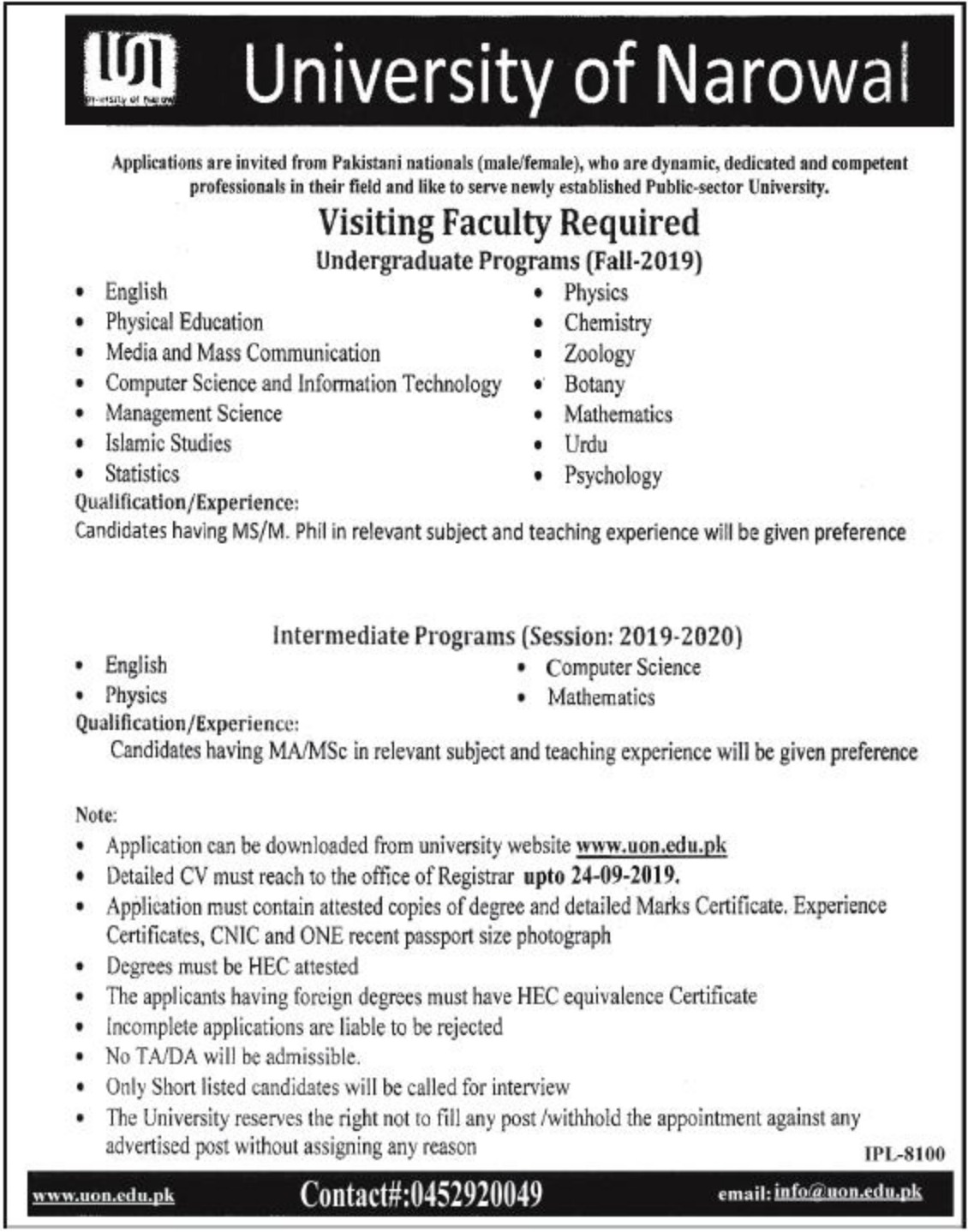 University of Narowal Undergraduate Intermediate Programs Jobs