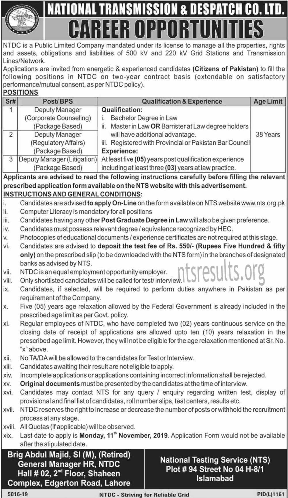 National Transmission Despatch Company NTDC Jobs Via NTS 2019