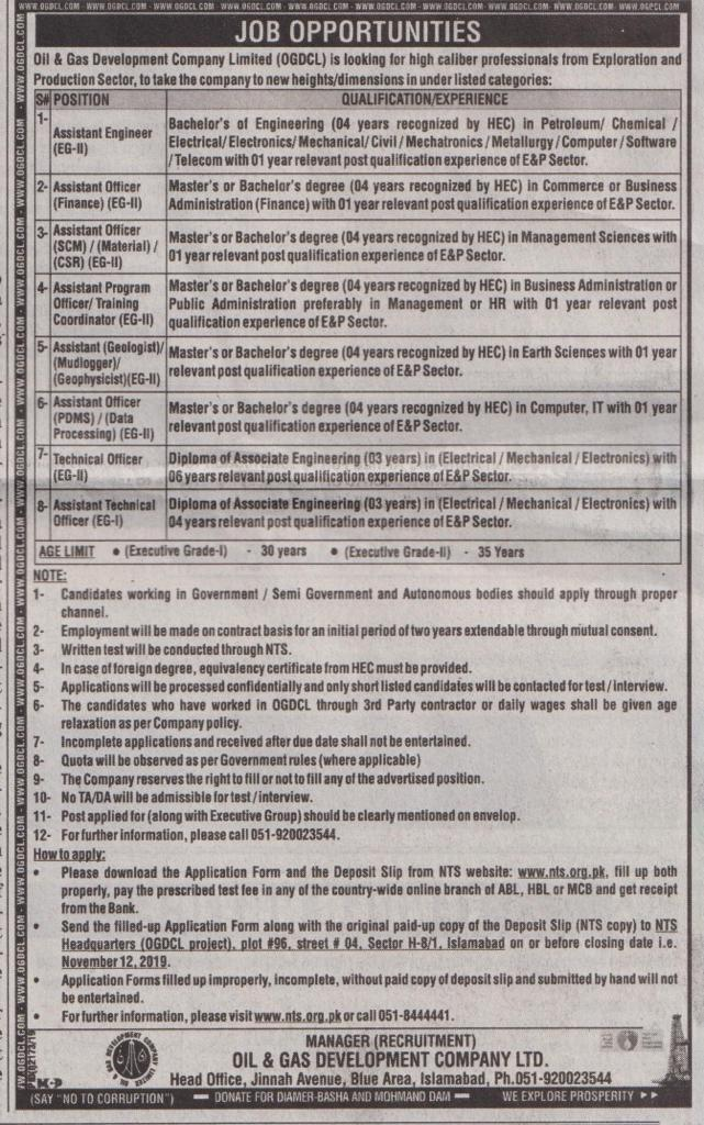 Oil Gas Development Company Limited OGDCL Jobs Via NTS