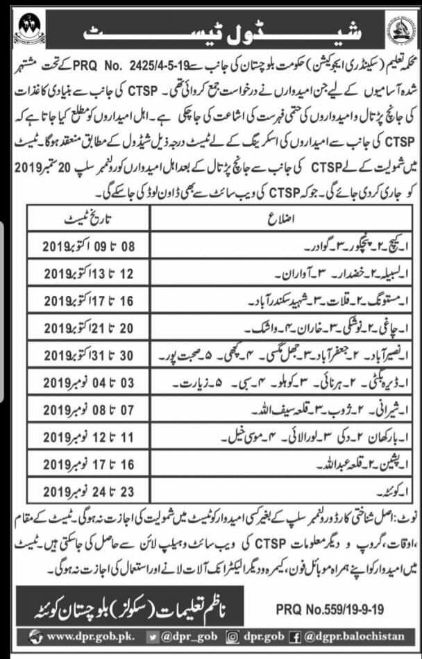 Government of Baluchistan Secondary Education Department Jobs CTSP Test Answer Keys Result