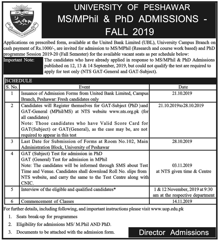 UOP Admission University of Peshawar GAT GENERAL GAT SUBJECT Test Roll No Slip