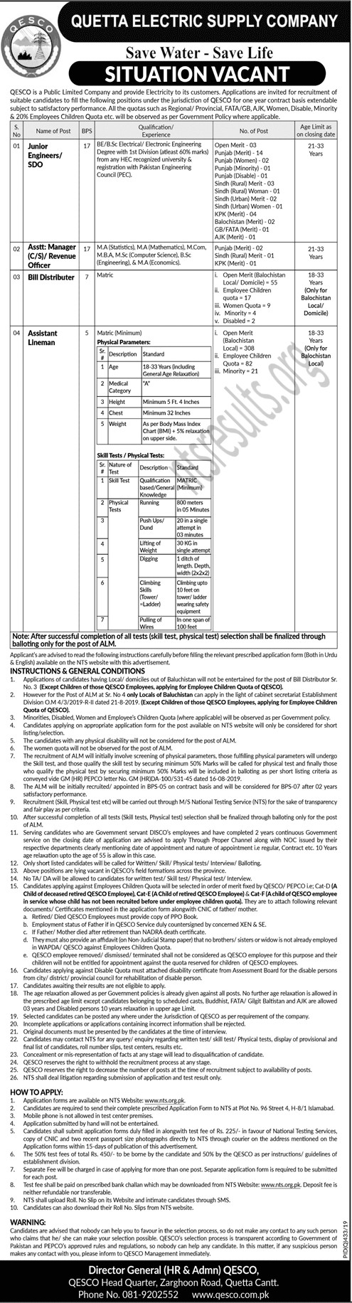 Quetta electric supply company QESCO Jobs Via NTS