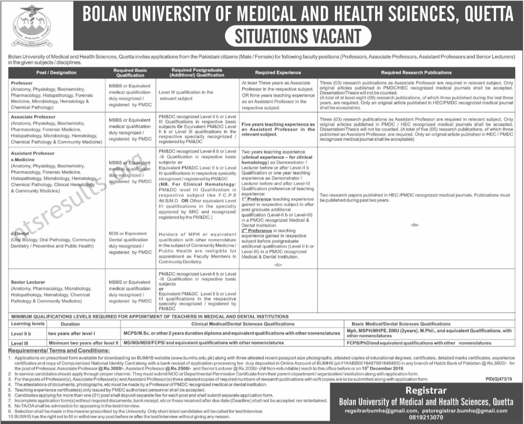 Bolan University of Medical and Health Sciences BUMHS