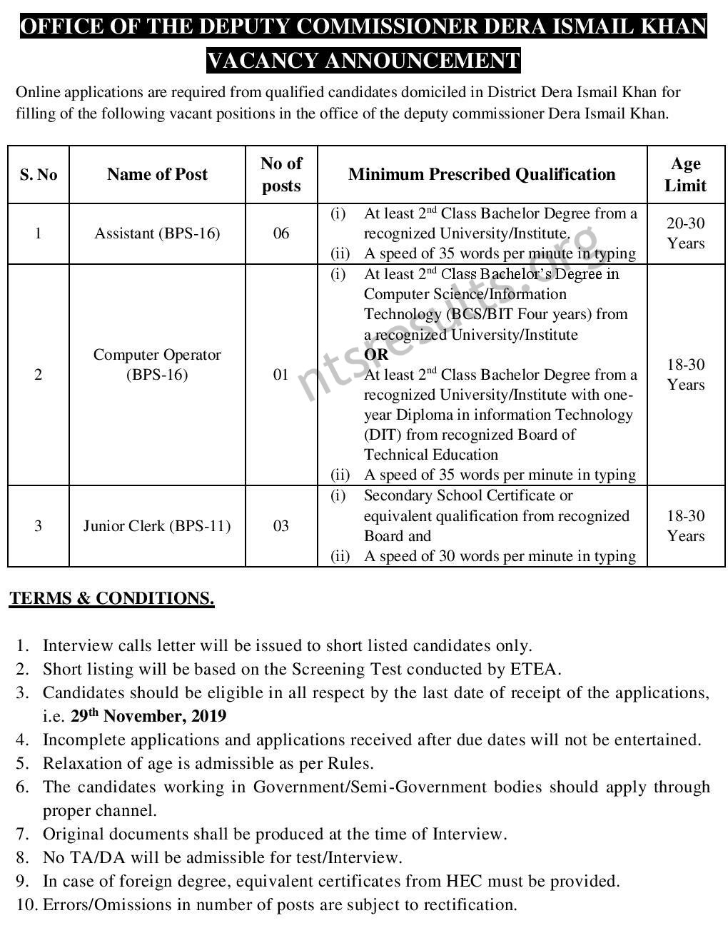 DCO Deputy Commissioner Office Dera Ismail Khan Jobs Via ETEA
