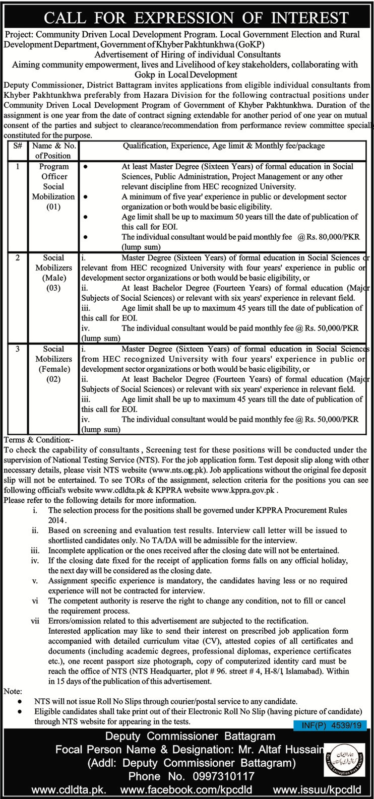 Deputy Commissioner Office Battagram CDLD Jobs NTS Test Roll No Slip