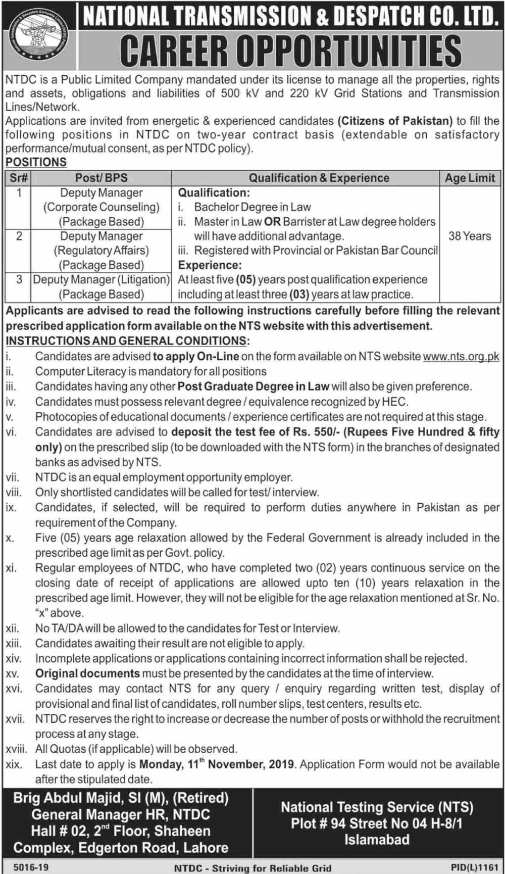 National Transmission Despatch Company NTDC Jobs NTS Test Roll No Slip