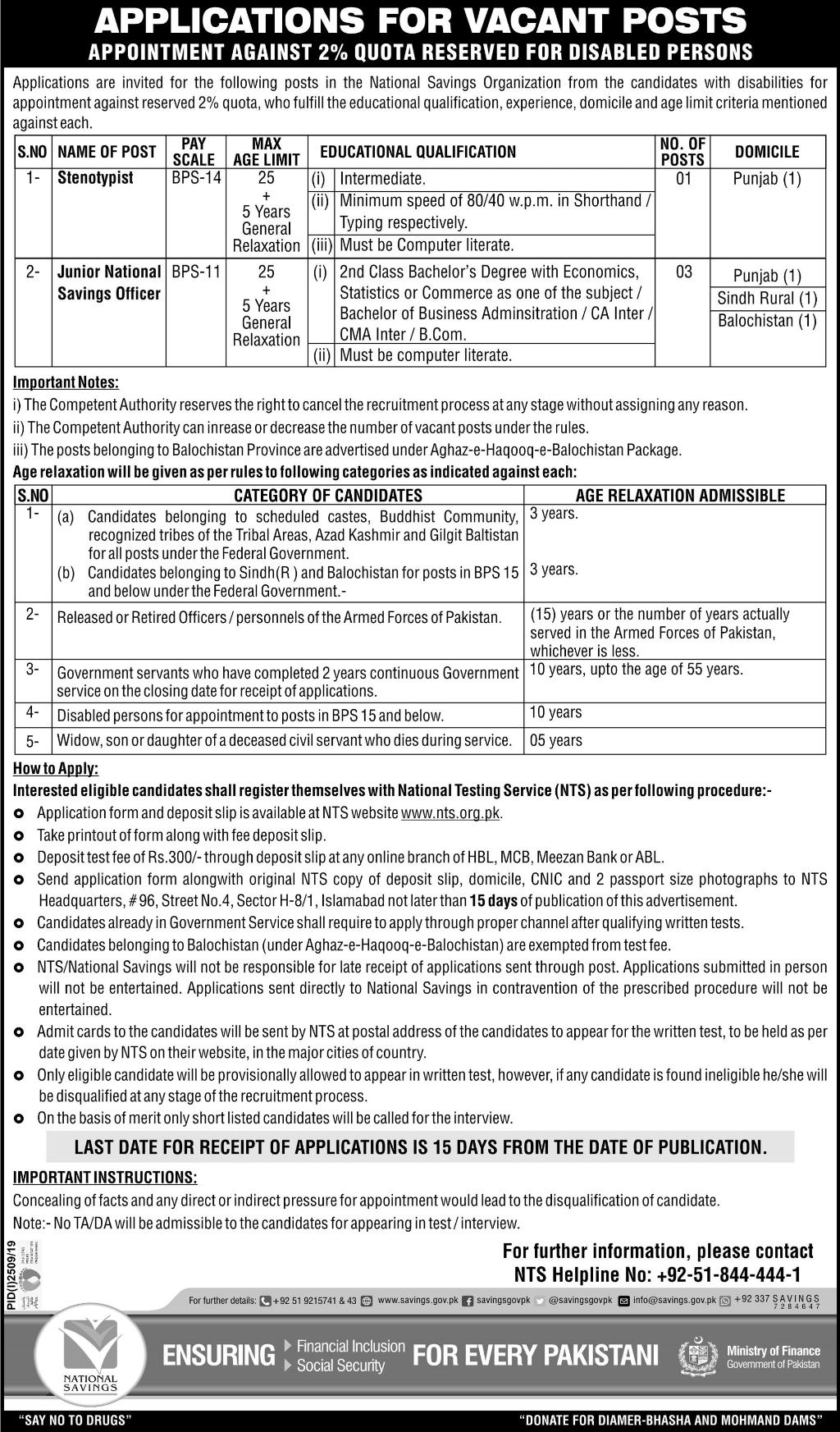 National Savings Organization Jobs Via NTS