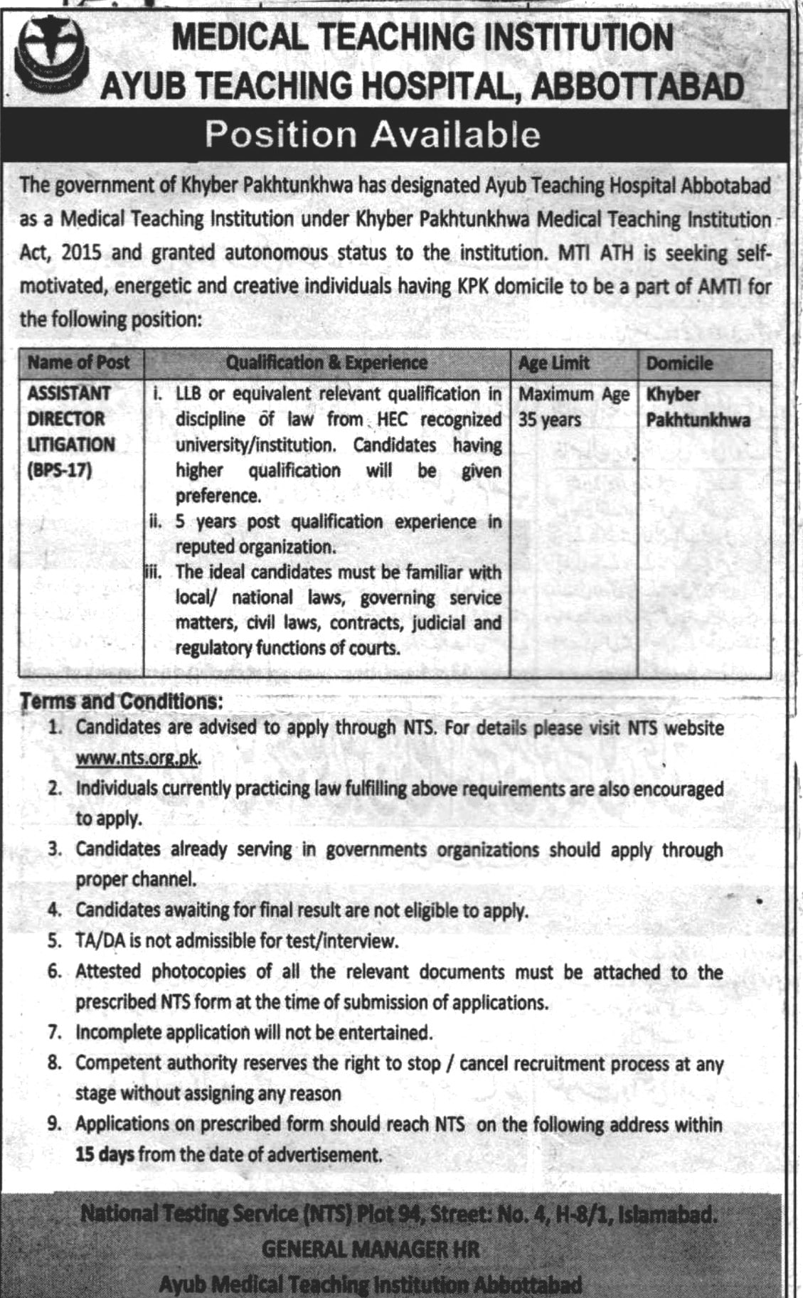 Ayub Teaching Hospital Assistant Director Litigation Jobs NTS Test Result
