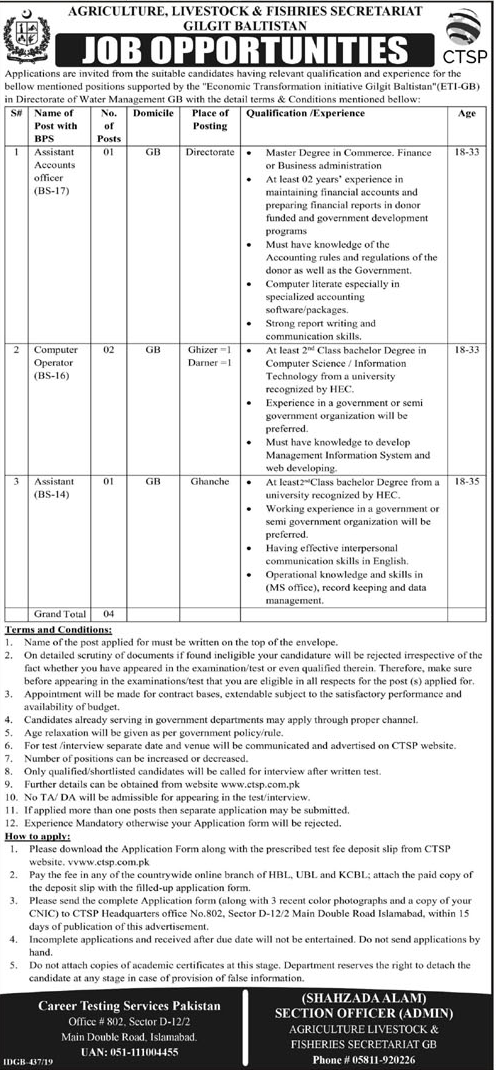 Agriculture Livestock Fisheries Secretariat GB Jobs CTSP Test Answer Keys Result