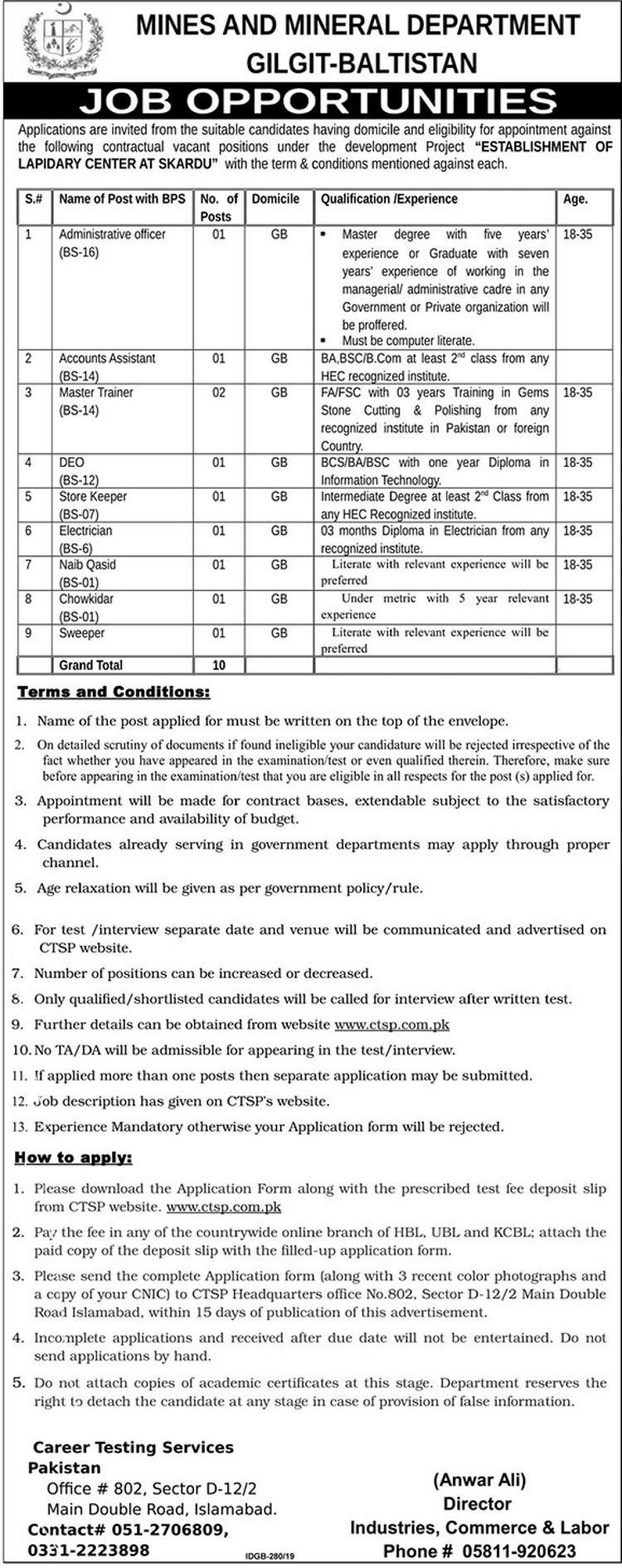 Mines Minerals Department GB Jobs CTSP Test Answer Keys Result