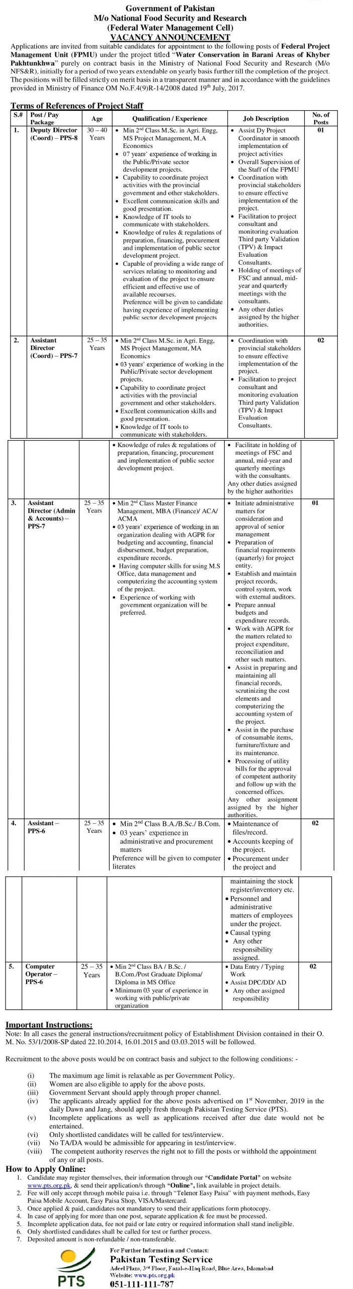 Water Conservation Barani Areas Jobs KPK PTS Roll No Slip