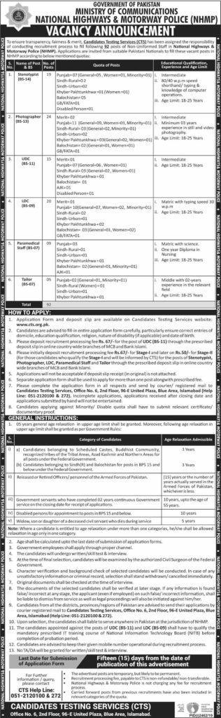 NHMP Jobs CTS Result Stenotypist Tailor Photographer