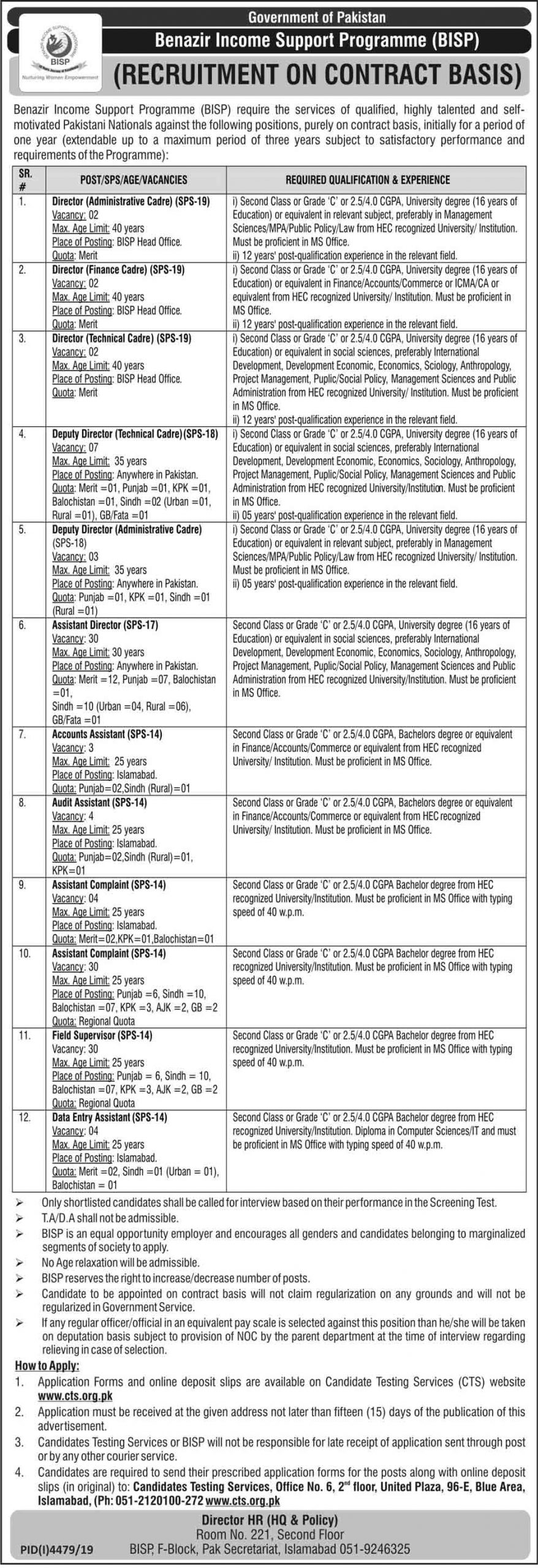 BISP Benazir Income Support Programme Jobs CTS Roll No Slip