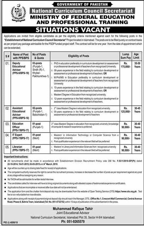 Ministry Of Federal Education Professional Training Jobs OTS Roll No Slip