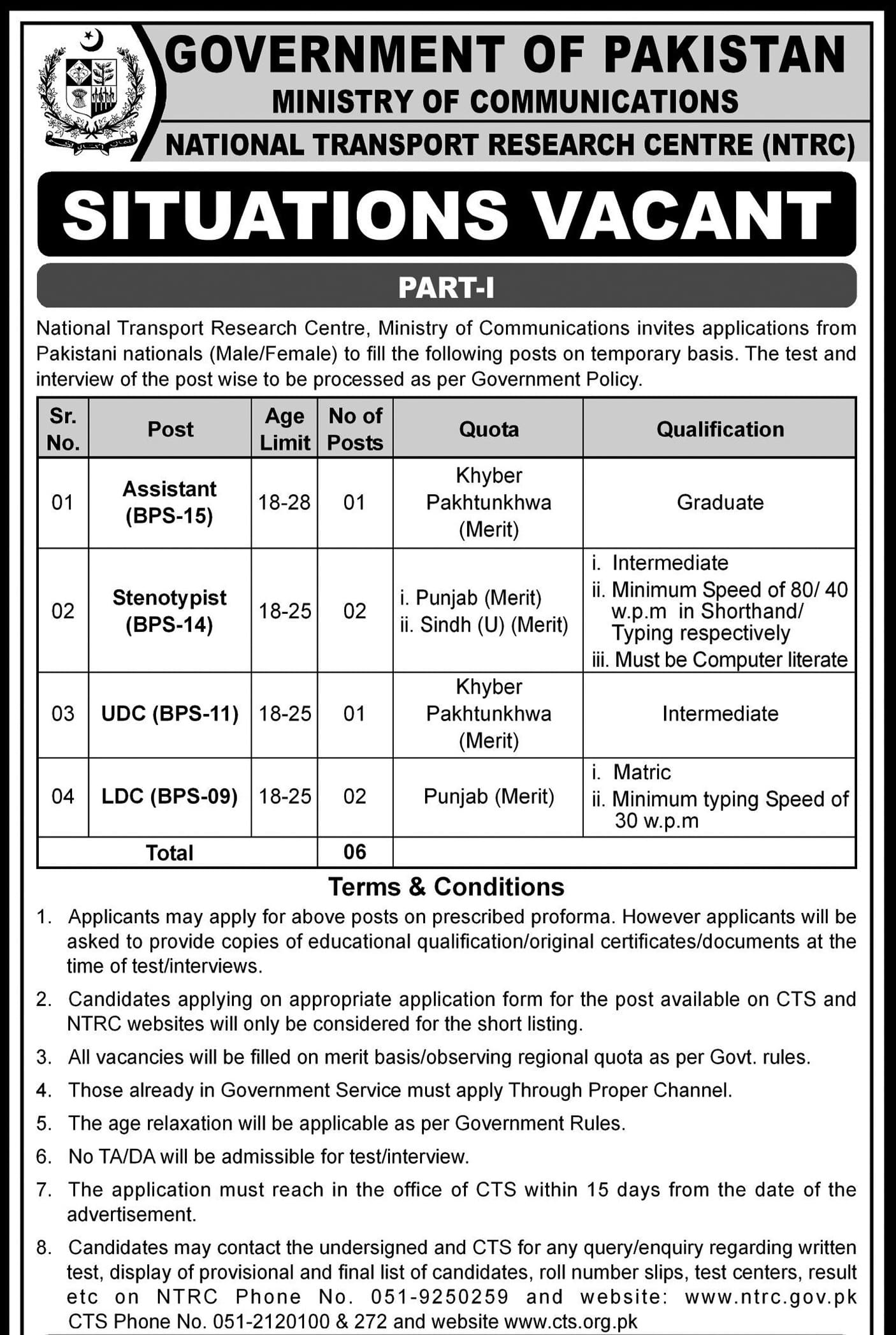National Transport Research Center NTRC Jobs CTS Roll No Slip