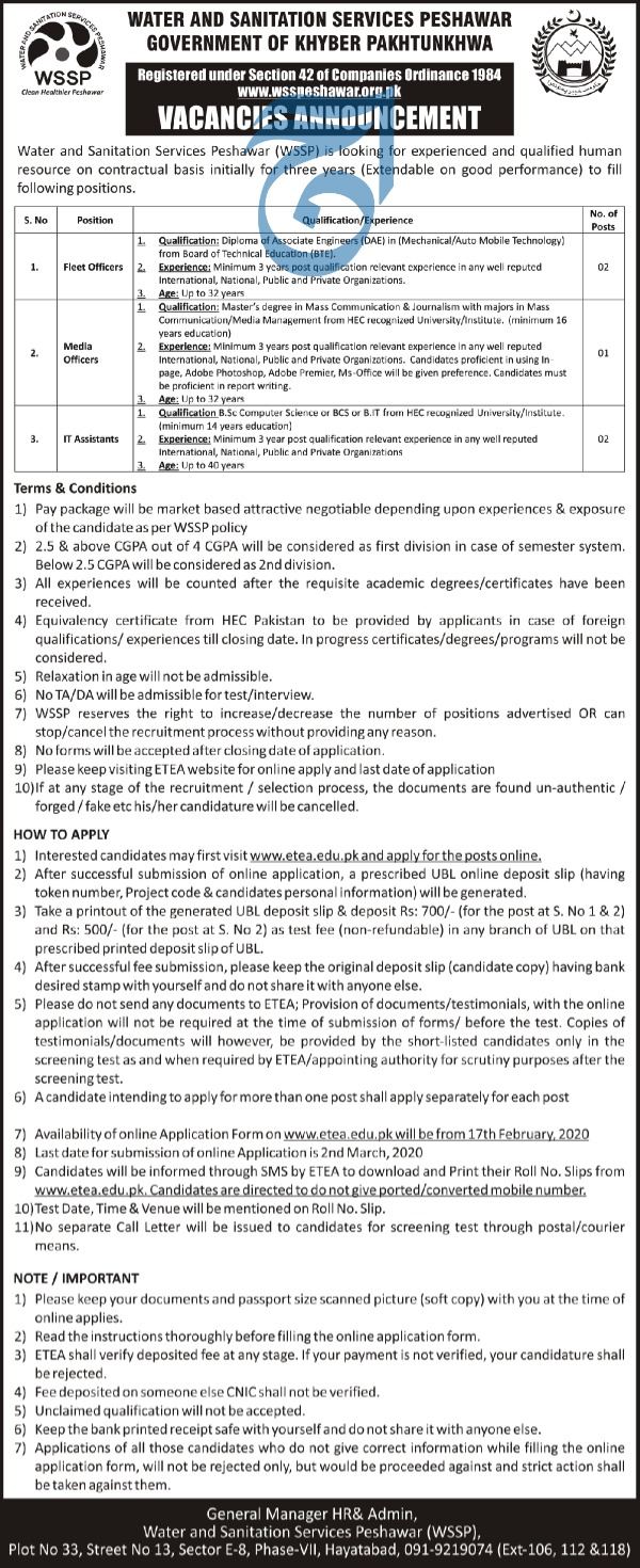 Water Sanitation Services Peshawar WSSP Jobs ETEA Roll No Slip