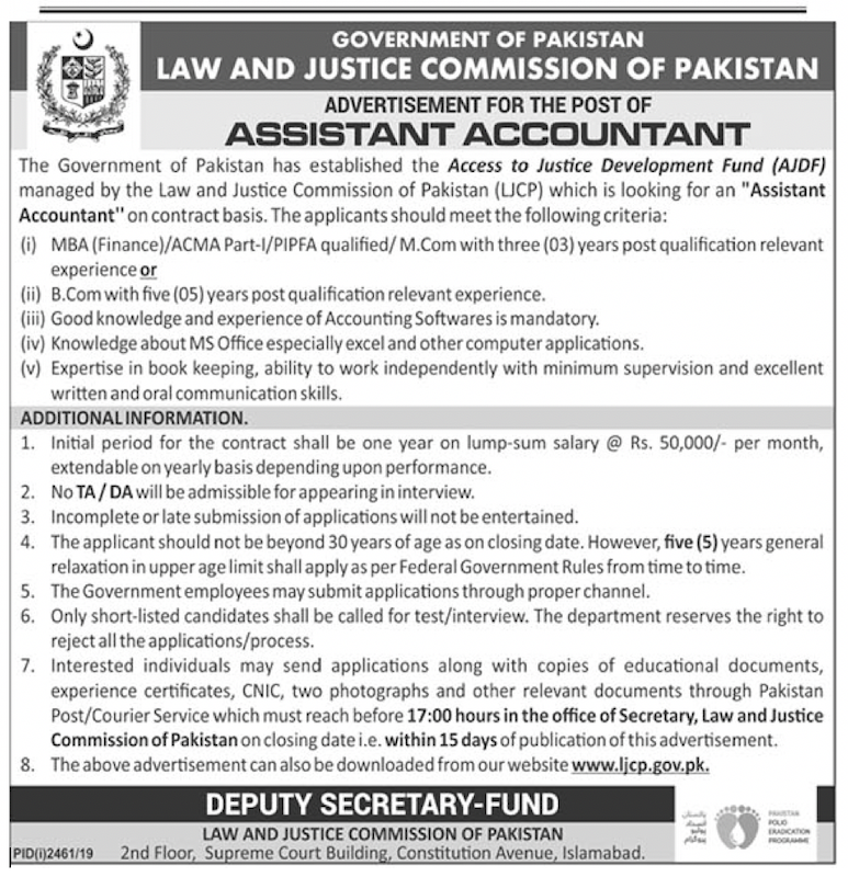 Law and Justice Commission of Pakistan LJCP Jobs NTS Roll No Slip