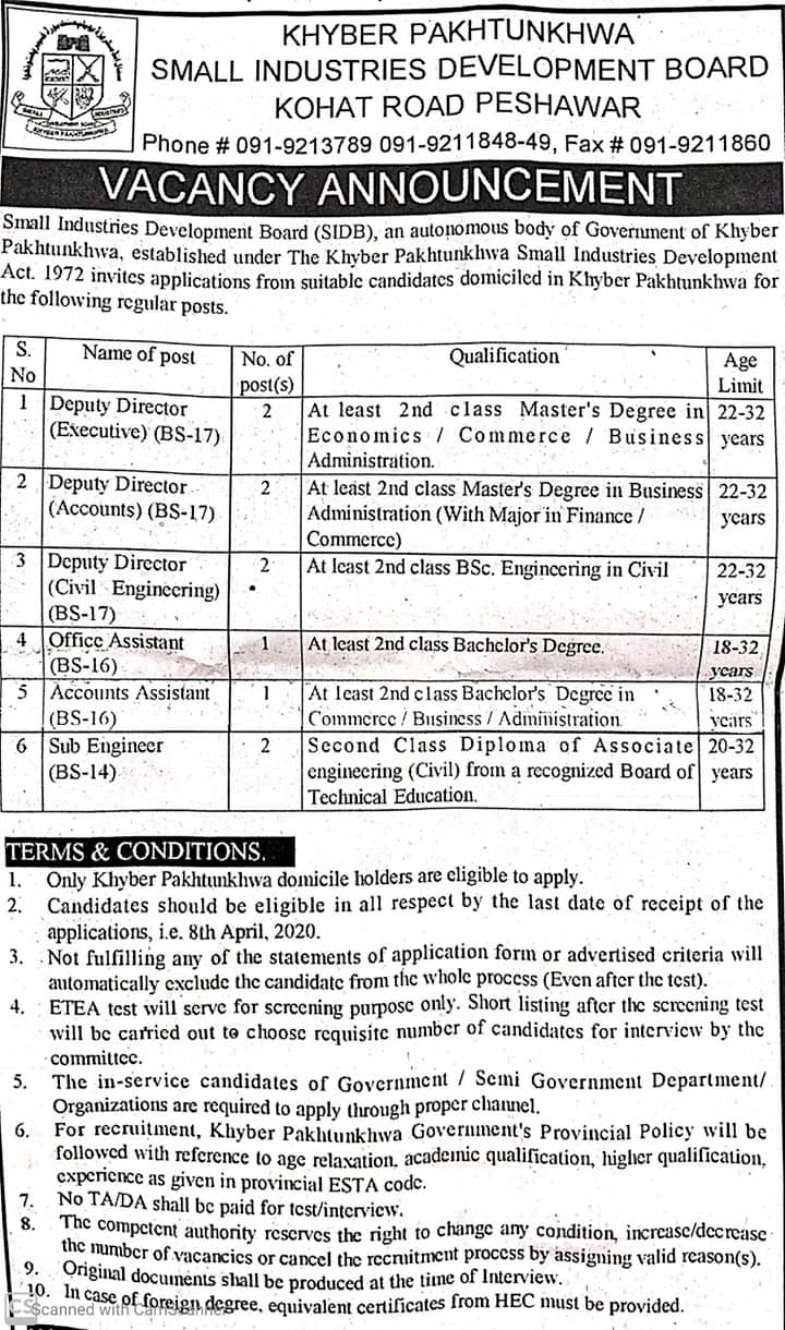 Small Industries Development Board SIDB Peshawar Jobs ETEA Roll No Slip