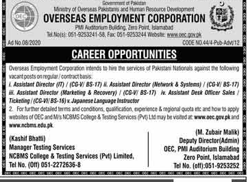 Overseas Employment Corporation OEC Jobs NCBMS Roll No Slip
