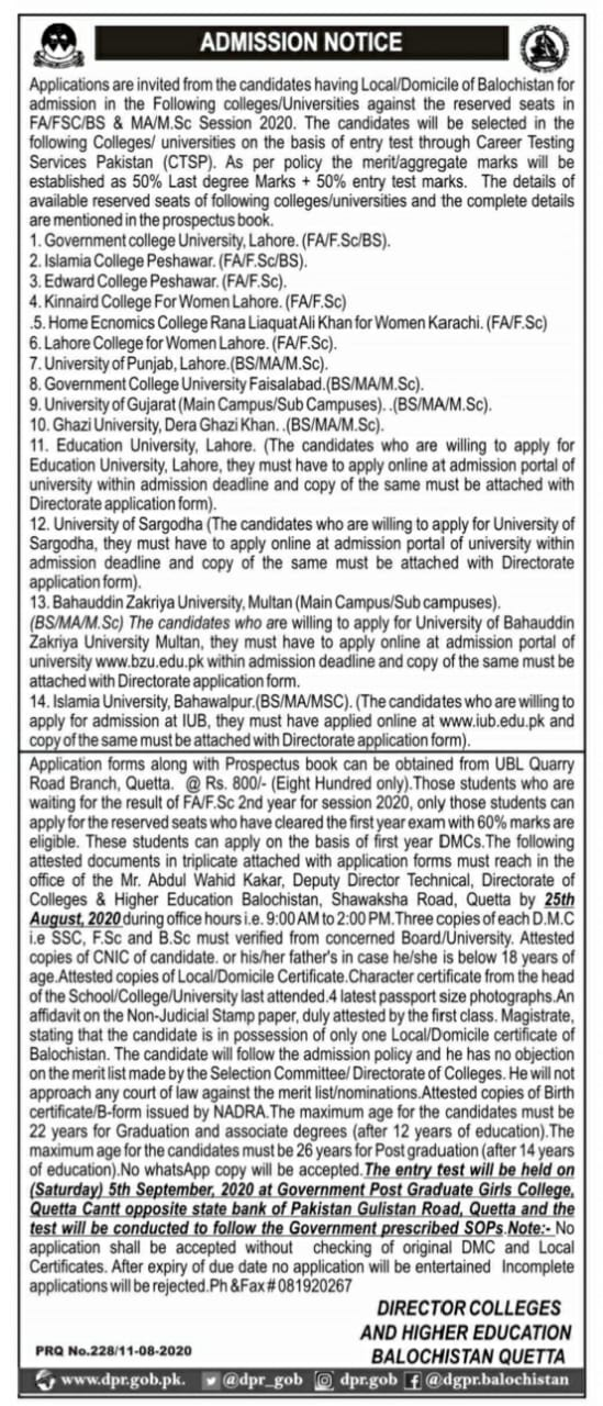 FA FSC BS MA MSC Admissions Colleges Universities Test CTSP Result