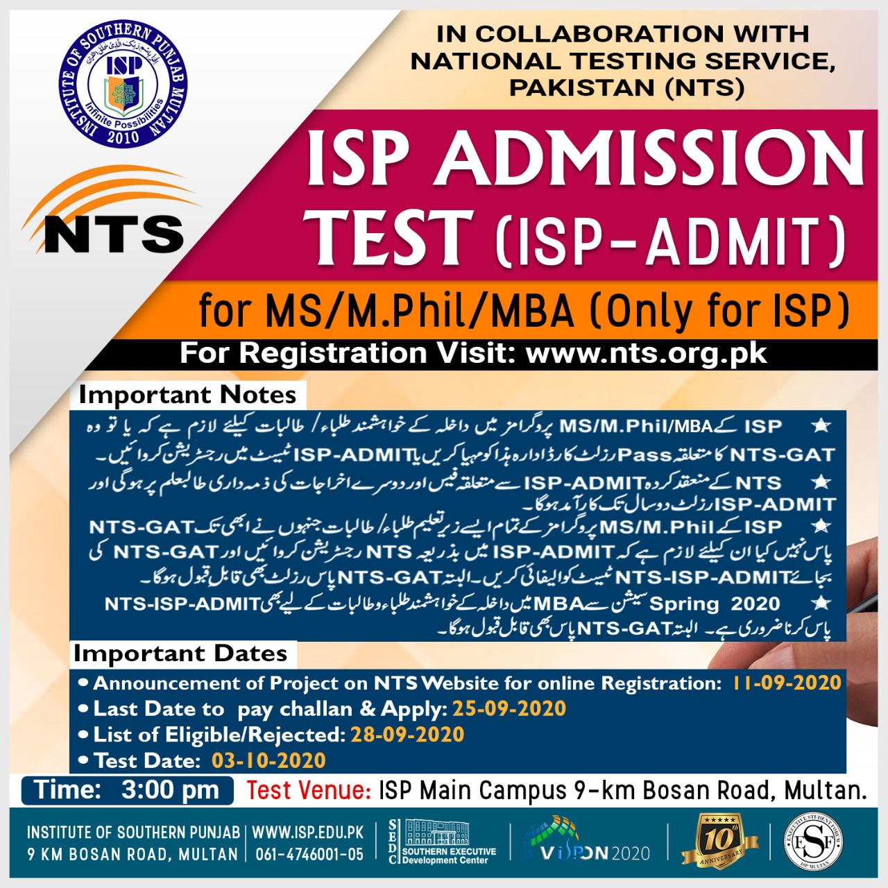 Institute of Southern Punjab MS MPhil MBA Admissions NTS Roll No slip