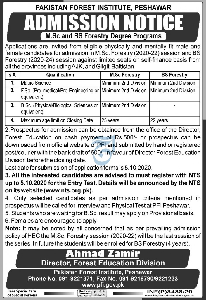 Pakistan Forest Institute Admission MSc BS Forestry Program NTS Roll No Slip