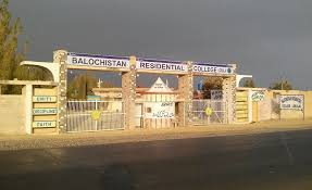 Balochistan Residential College Loralai 11st Year Admissions CTSP Result