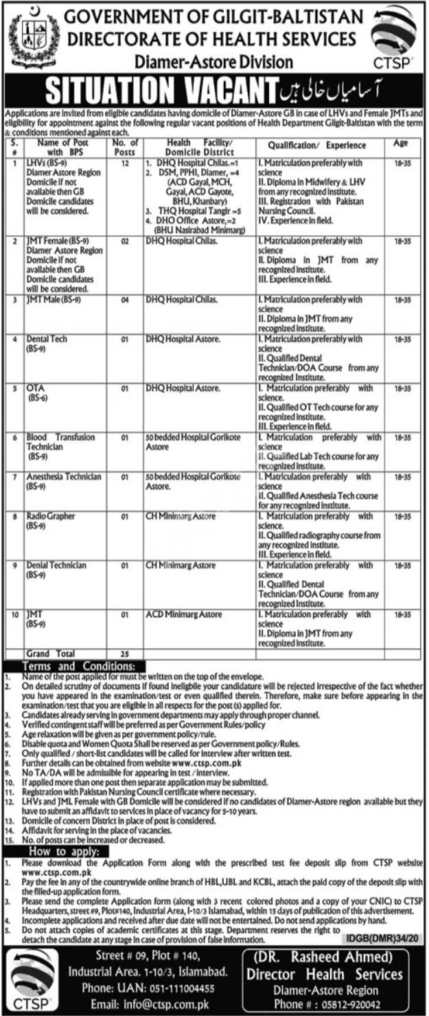 Directorate of Health Services Diamer Astore Jobs CTSP Answer Keys Result