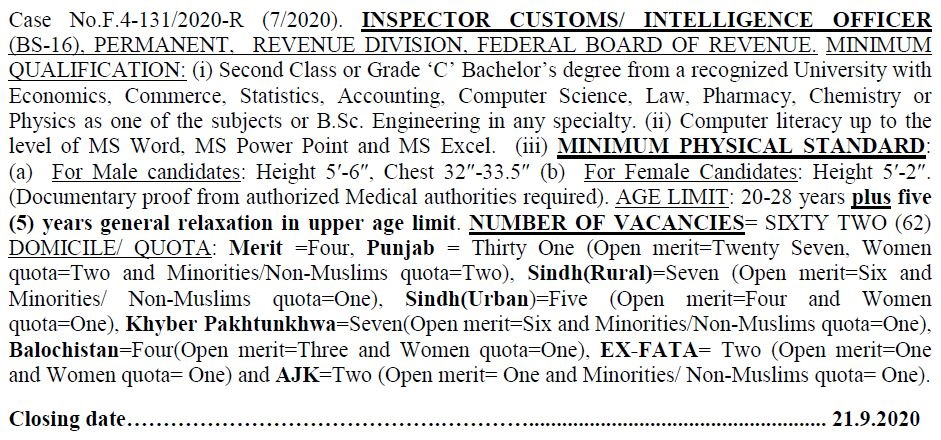 Custom Inspector Intelligence Officer FBR FPSC Roll No Slip