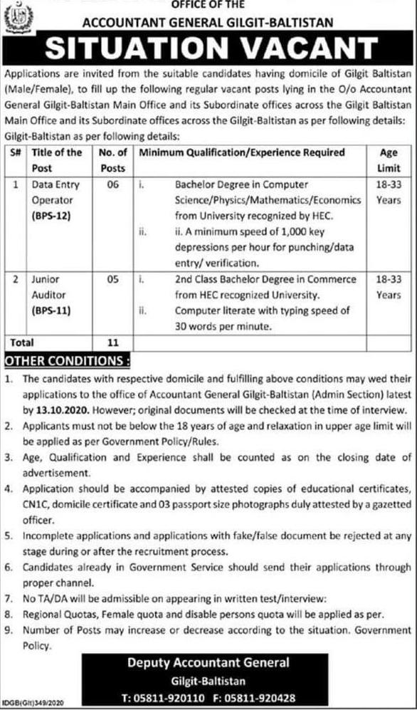 Office of The Accountant General Gilgit Baltistan Jobs CTSP Roll No Slip